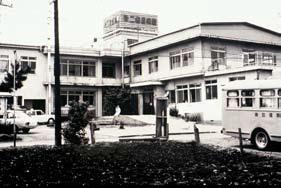立川第二相互病院