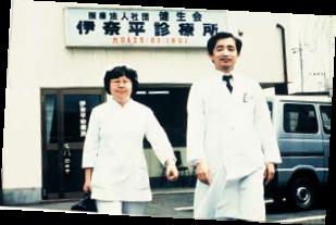 武蔵村山市に伊奈平診療所が開設